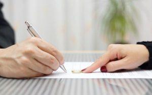 Какие документы нужны для развода через мировой суд