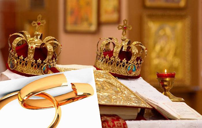 Расторжение церковного брака. История вопроса