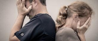 кризис в отношениях по годам
